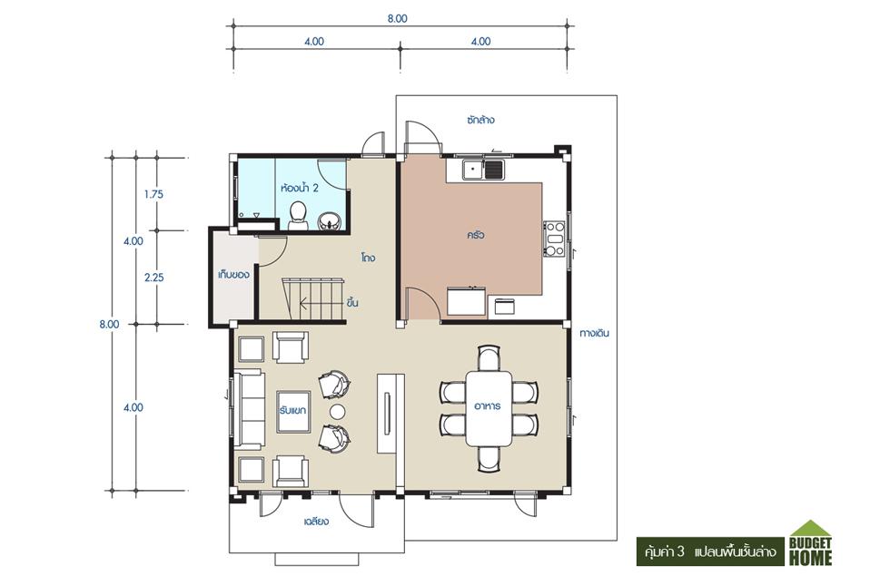 Floor 1 คุ้มค่า 3