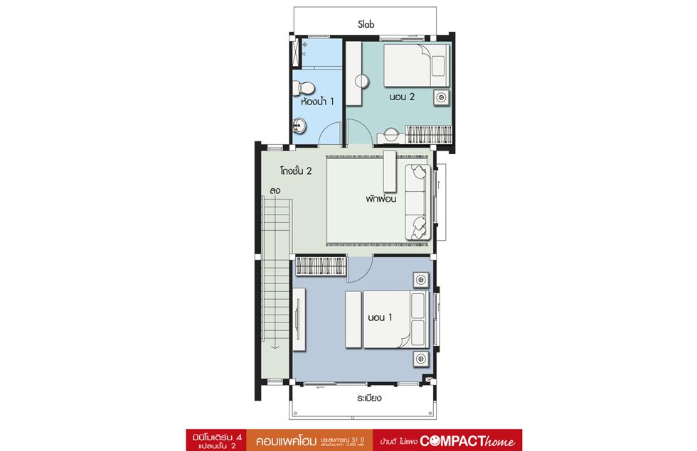 Floor 2 Mini Modern 4