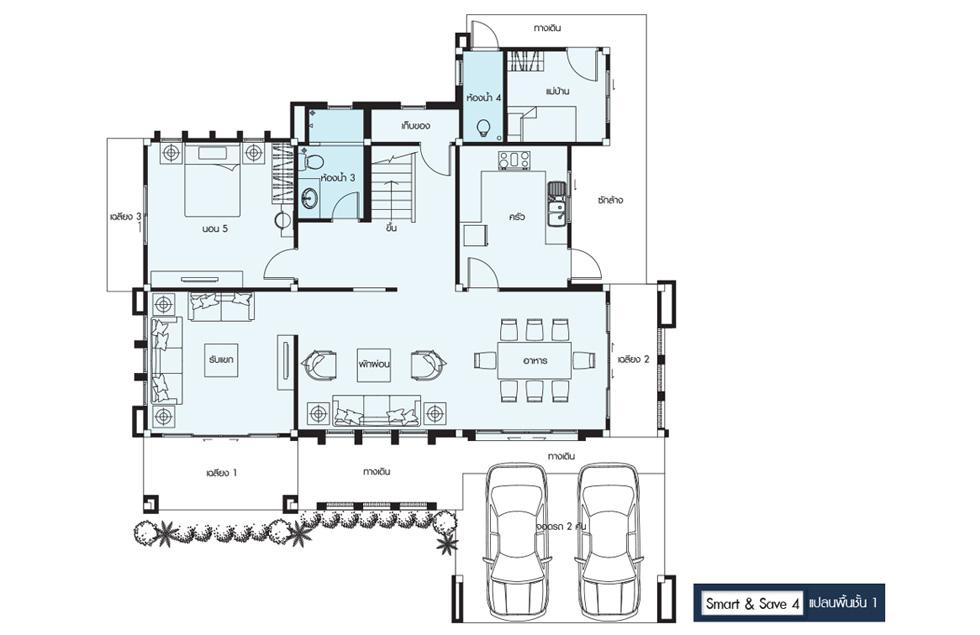 Floor 1 Smart Save 4