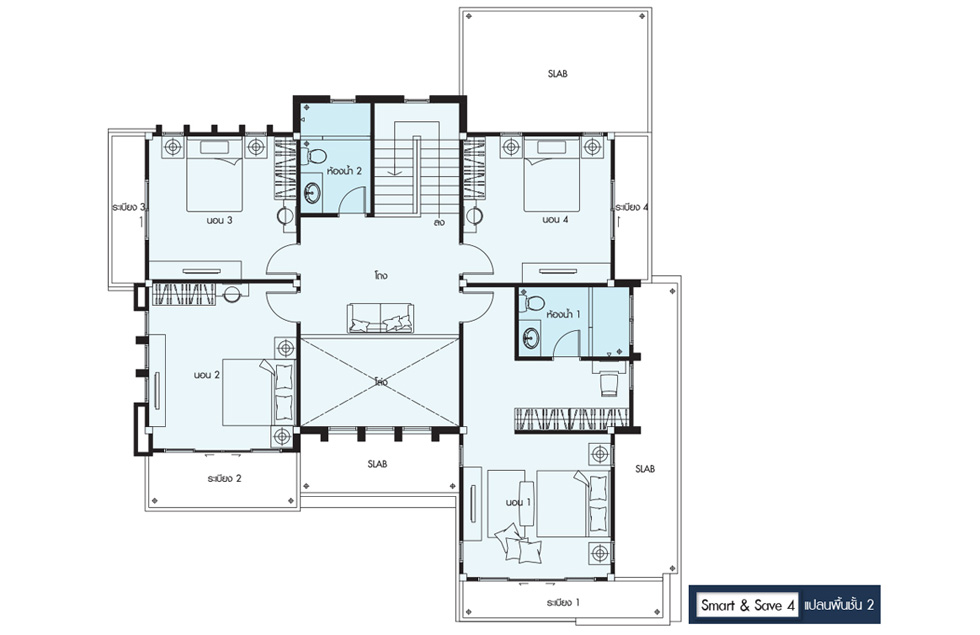 Floor 2 Smart Save 4