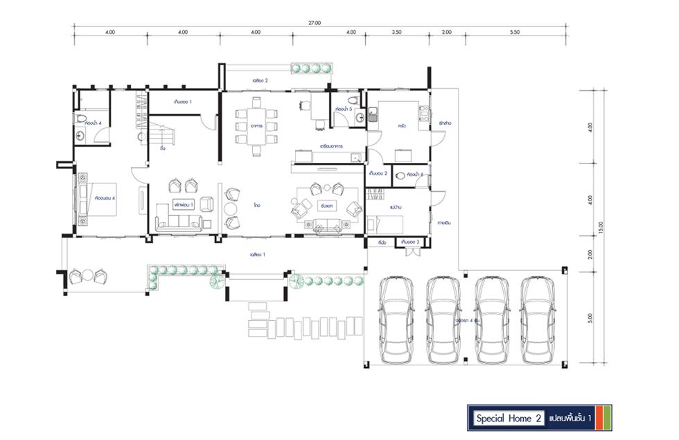 Floor 1 Special Home 2