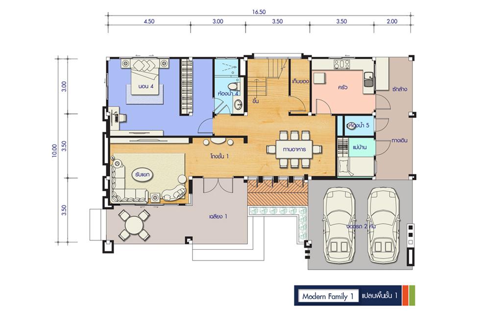 Floor 1 Modern Family 1