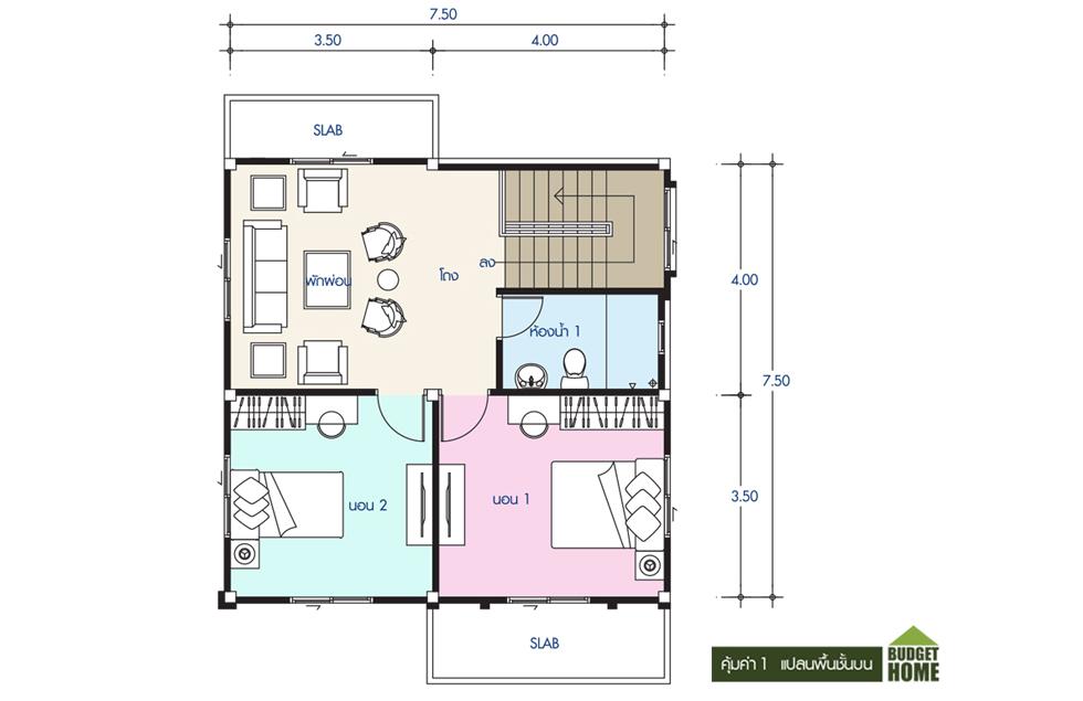 Floor 2 คุ้มค่า 1
