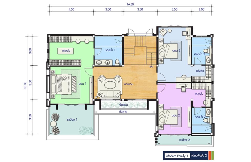 Floor 2 Modern Family 1