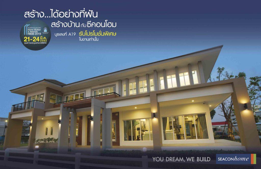01-AdWWW SeaconHomeCO